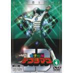 電子戦隊デンジマン Vol.4 DVD
