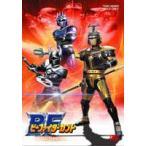 ビーファイターカブト VOL.1 DVD