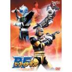 ビーファイターカブト VOL.3 DVD