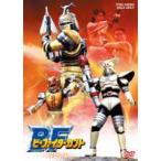 ビーファイターカブト VOL.4 DVD