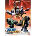 ビーファイターカブト VOL.5 DVD