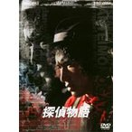 探偵物語 VOL.1 DVD