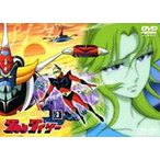 UFOロボ グレンダイザー VOL.3 DVD