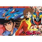 UFOロボ グレンダイザー VOL.5 DVD