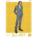 花より男子(TVアニメ) VOL.5 DVD