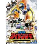 五星戦隊ダイレンジャー VOL.3 DVD