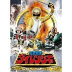 五星戦隊ダイレンジャー VOL.4 DVD