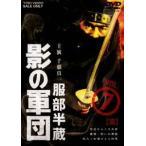 服部半蔵 影の軍団 VOL.7 DVD