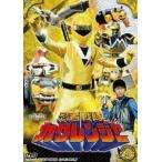 忍者戦隊カクレンジャー Vol.3 DVD
