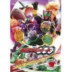 仮面ライダーOOO(オーズ) VOL.9 DVD