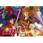 超電磁マシーン ボルテスV VOL.4 DVD