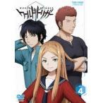 ワールドトリガー VOL.4 DVD
