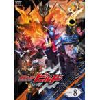 仮面ライダービルド VOL.8  DVD