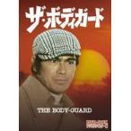 ザ・ボディガード DVD-BOX デジタルリマスター版 DVD