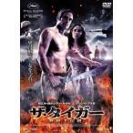 ザ・タイガー 救世主伝説 DVD