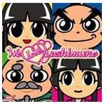 (オリジナル・サウンドトラック) We Love Yoshimune [CD]
