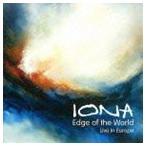 アイオナ/エッジ・オブ・ザ・ワールド〜ライヴ・イン・ヨーロッパ CD