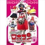 がんばれ!!ロボコン DVD-COLLECTION Vol.3 [DVD]