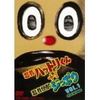 忍者ハットリくん+忍者怪獣ジッポウ VOL.1 DVD