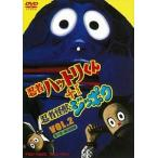 忍者ハットリくん+忍者怪獣ジッポウ VOL.2 DVD