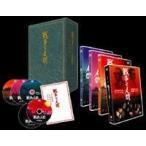 戦争と人間 DVD-BOX(初回限定生産) [DVD]