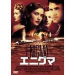エニグマ DVD