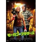 Yahoo!ぐるぐる王国 ヤフー店モーガン・ブラザーズ [DVD]