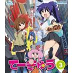 てーきゅう 3期 Blu-ray