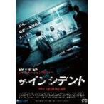 ザ・インシデント DVD