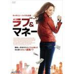 ラブ&マネー DVD