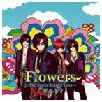 ギルド / Flowers 〜The Super Best of Love〜(通常盤A/CD+DVD) [CD]