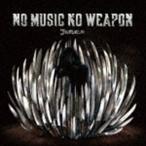 ゴールデンボンバー/ノーミュージック・ノーウエポン(CD+DVD) CD