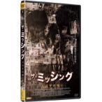 ザ・ミッシング 五百年の呪い DVD