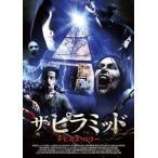 ザ・ピラミッド デビルズ・パワー DVD