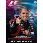 2011 FIA F1世界選手権 総集編 完全日本語版 DVD DVD