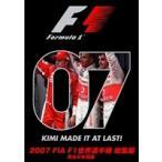 2007 FIA F1世界選手権 総集編 完全日本語版 DVD