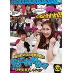 AKB48/藤江れいな 近野莉菜のまだまだこれからッ!2 〜近野莉菜セレクション〜 [DVD]画像