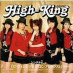 High-King/シングルV「C\C(シンデレラ\コンプレッ