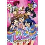 きらりん☆レボリューション スペシャルライブ DVD
