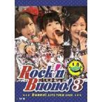 Buono! ライブツアー 2010〜Rock'n Buono! 3〜 DVD