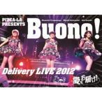 PIZZA-LA Presents Buono! Delivery LIVE 2012 〜愛をお届け!〜 DVD