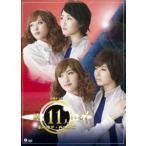 モーニング娘。'16/演劇女子部「続・11人いる!東の地平・西の永遠」 DVD