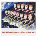 モーニング娘。/Mr.Moonlight 愛のビッグバンド CD