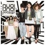 BUONO! / partenza [CD]
