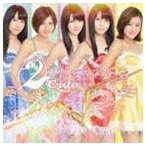 ℃-ute / 2℃-ute神聖なるベストアルバム(初回生産限定盤B/CD+DVD ※超ロングインタビュー映像収録) [CD]