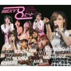 モーニング娘。コンサートツアー2007春〜SEXY8ビート〜 [Blu-ray]