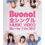Buono! 全シングル MUSIC VIDEO Blu-ray File 2012 Bl