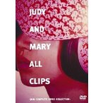 JUDY AND MARY ALL CLIPS〜JAM COMPLETE VIDEO COLLECTION〜 DVD