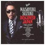 鈴木雅之/DISCOVER JAPAN(通常盤) CD