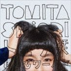 トミタ栞 / もしもワールド(通常盤) [CD]